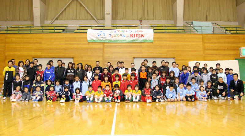 JFAファミリーフットサルフェスティバル2010  with KIRIN in 旭川