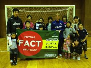 4 位:FC NEATH