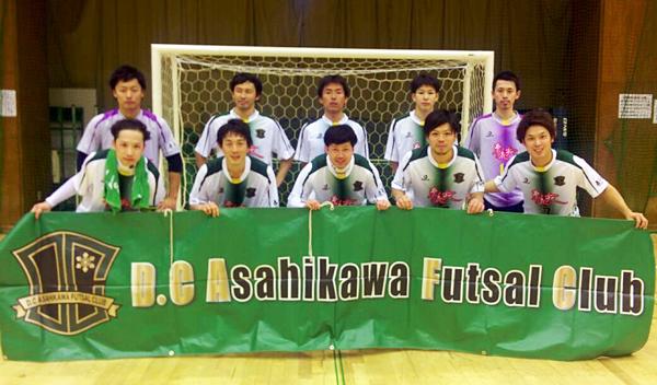 D.C Asahikawa Futsal Club